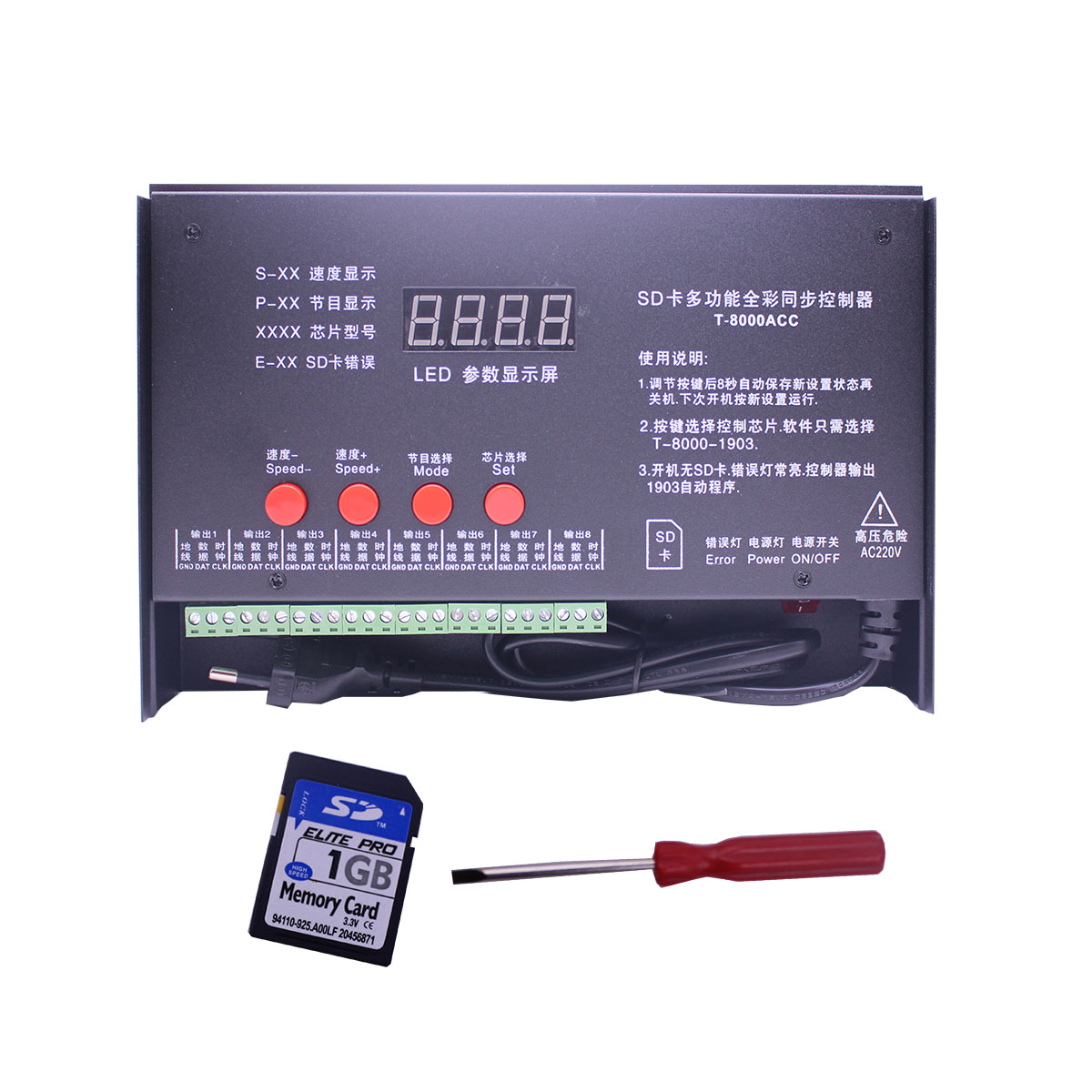 T8000ACC  AC220-240V SD Card Pixel Controller For WS2801 WS2811 LPD8806 MAX 8192 Pixels DC5V