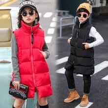 Г. Новая осенне-зимняя одежда модный детский жилет Детская куртка с капюшоном утепленный жилет для девочек Теплый жилет для девочек