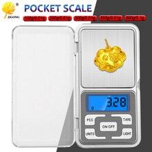 200 г 300 г 500 г 0,01 г 0,1 г мини электронные весы карманные цифровые весы для Ювелирные изделия из золота, стерлингового серебра баланс грамм