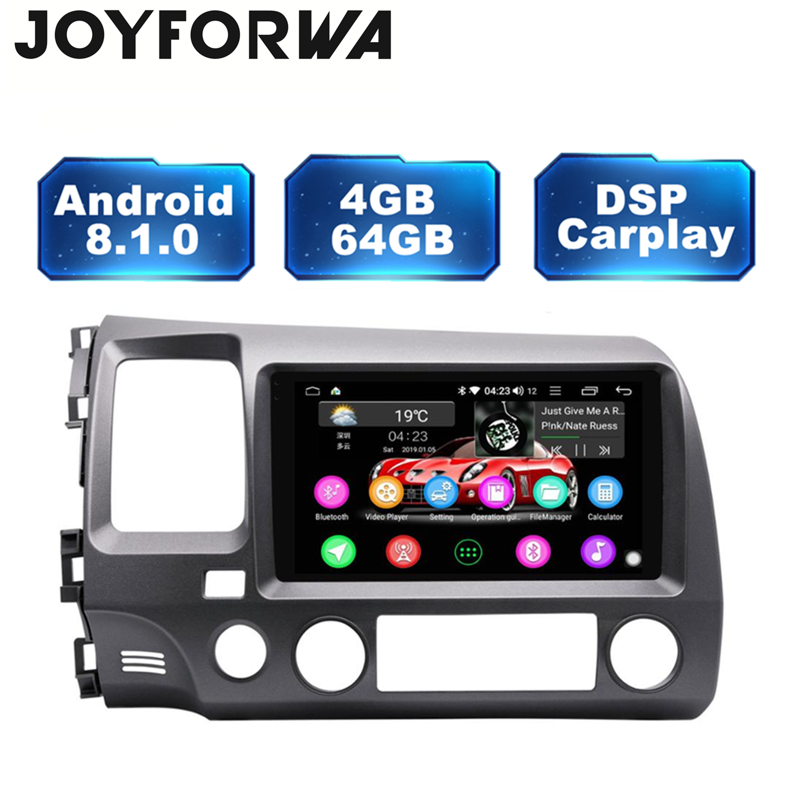 Worldwide delivery honda civic 2009 android head unit in