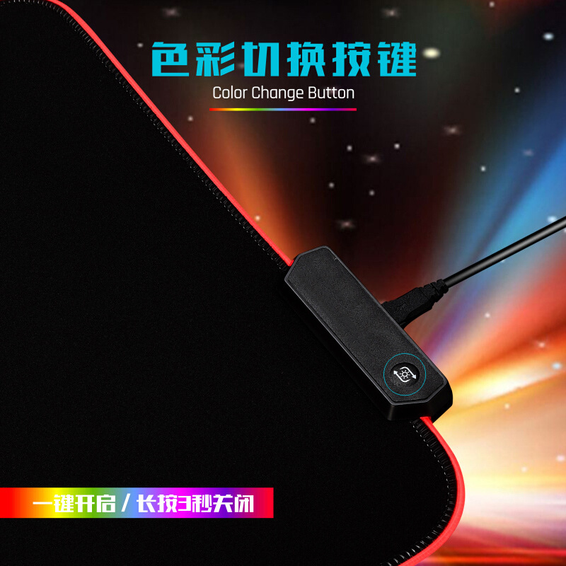 Maus Pad 300X800X4 Mm Computer Dicken Glänzenden RGB Spiel Sportlich Tastatur Desktop shu dian