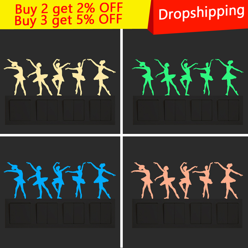Creative Ballet Danceing Fluorescent Switch Sticker Glow in the Dark star Wall Stickers For Kids Rooms decoration home decor