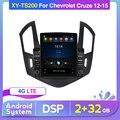 Автомобильная Мультимедийная стереосистема на Android для Chevrolet Cruze J300 J308 2012 2013 2014 2015 GPS Автомобильная навигационная система TS200 4G LTE WIFI