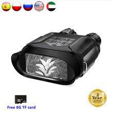 Инфракрасный цифровой охотничий бинокль с ночным видением NV400B 7X31, 2,0 дюйма, ЖК-дисплей, военные, дневные, Ночные очки, телескоп, ИК, бинокуляр...