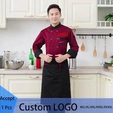Индивидуальный Логотип унисекс куртка шеф повара с длинными