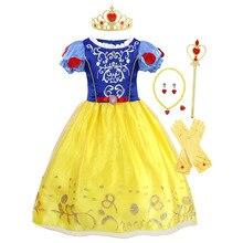 AmzBarley Girls Princess Snow White Dress kids Halloween Party Cospaly Costume Children Puff Sleeve fancy Birthday Ball Gowns