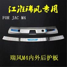 Защитная накладка на заднюю крышку багажника, порог задней порога для JAC Ruifeng M4, стильный топ для автомобиля