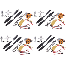 4set/lot A2212 1000KV Brushless Outrunner Motor +30A ESC+1045 Propeller(1 pair) Quad-Rotor Set for RC Aircraft Multicopter jmt rc hexacopter aircraft electronic kit 700kv brushless motor 30a esc 1255 propeller gps apm2 8 flight control diy drone