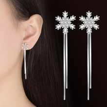trendy new long tassel earrings for women personality snow shiny geometric ear bridal jewelry gift wholesale