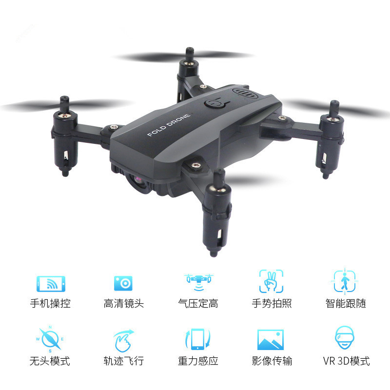 Drone Mini Folding Drone For Aerial Photography Set High Quadcopter Remote Control Pocket Unmanned Aerial Vehicle Toy