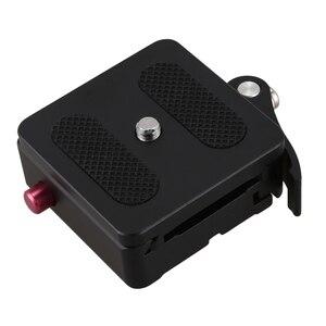Image 2 - FULL อลูมิเนียม1/4นิ้ว & 3/8นิ้วแผ่น + Clamp Mount W/ล็อคสำหรับDslrกล้องขาตั้งกล้องMonopod Ball Arca