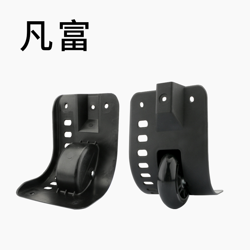Suitcase  Equipment  Bag Wheel Replacement Case Rolling  Accessories   Password Box Flight Case Pull Rod Box  Fixed Black Caster