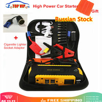 Super Power High Capacity Starting Device Booster 600A 12V Portable Car Jump Starter Power Bank Car Starter Diesel