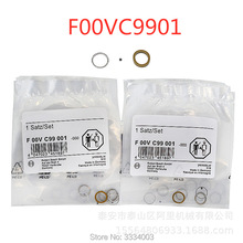 Washer Common-Rail-Injector Bosch Diesel Ring-Valve-Ball-Repair-Kits FOR Seal F00vc99001/F00vc99002/F00vc99177