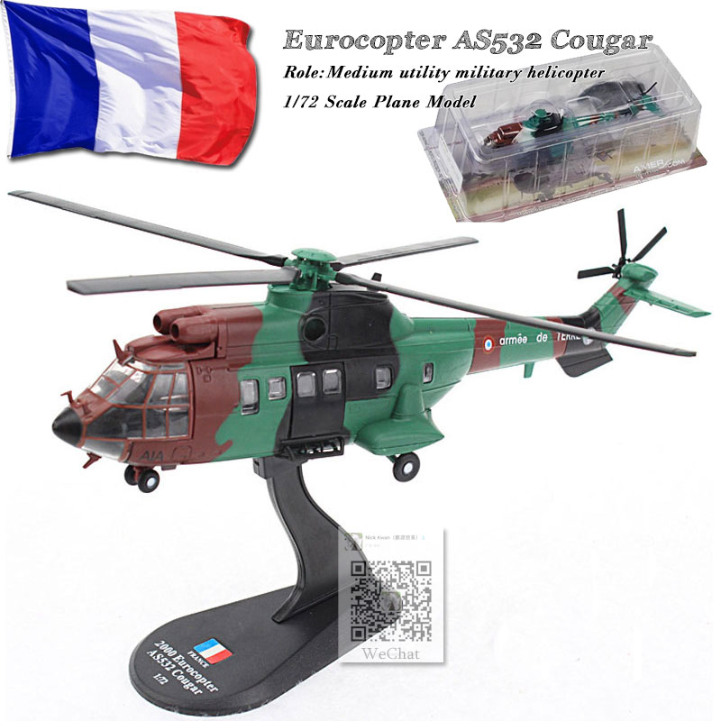 AMER 1/72 Scale France 2000 Eurocopter AS532 Cougar Medium Utility Military Helicopter Diecast Metal Plane Model Toy