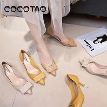 Zapatos de cuero suave para mujer, novedad del verano del 2019, Joker, celebridad, Hada de diamantes, Punta ligera, cucharón, Shoes33