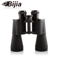 BIJIA 12X45 Metal Binoculars HD High-definition Low-light Night vision Non-infrared Telescope