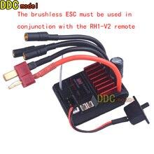 רמו E9931 עמיד למים Brushless ESC עבור 1621 1625 1631 1635 1651 1655 RC רכב מודלים SMax