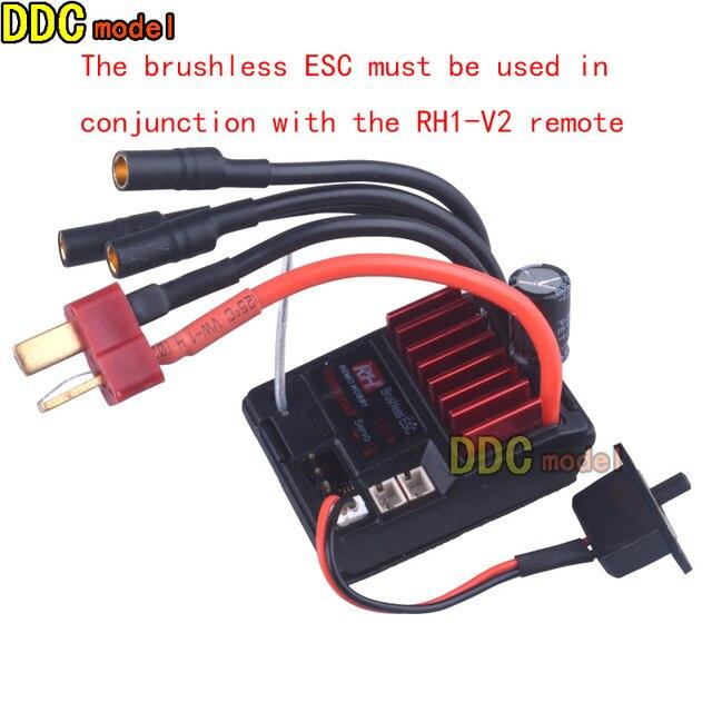 Remo E9931 Impermeabile Brushless ESC Per 1621 1625 1631 1635 1651 1655 RC Modelli di Veicoli SMax