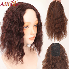 Topper Hair-Extensions Natural-Hairpieces Synthetic-Hair Curly Clip-In Women Bangs Heat-Resistant