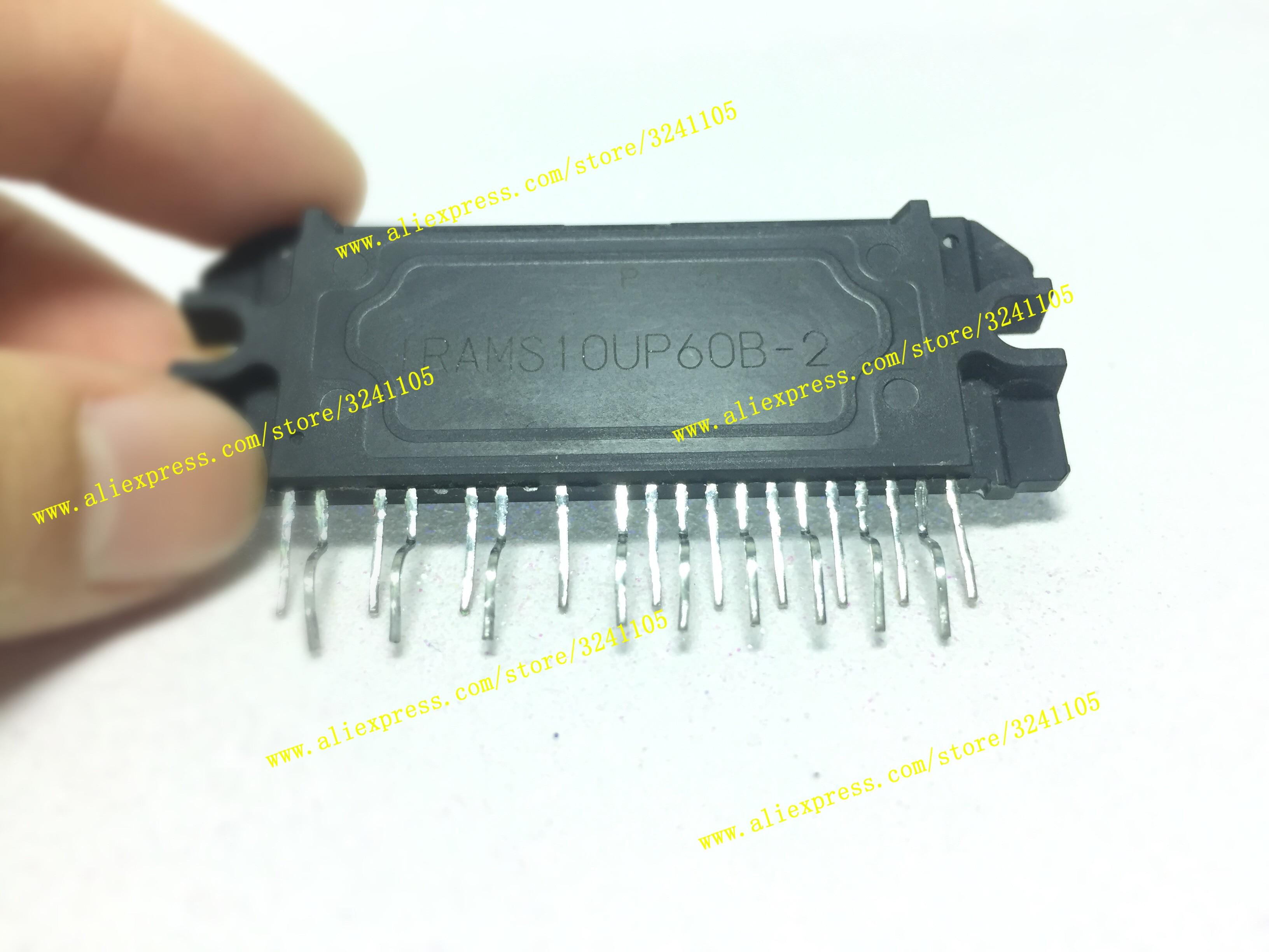 Free Shipping New IRAMS10UP60B-2 Module