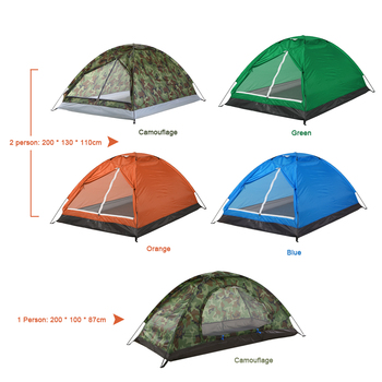 Camouflage Ultralight Camping Tent ice fishing Tent Camping Tent for 2 Person Single Layer Outdoor Portable Beach Tent 3