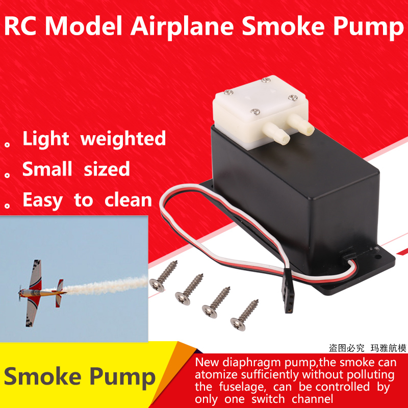 Special Smoking / Smoke Pump For RC Model Airplane Oil-powered Aircraft Smoke Pump Fixed-wing Aircraft Model