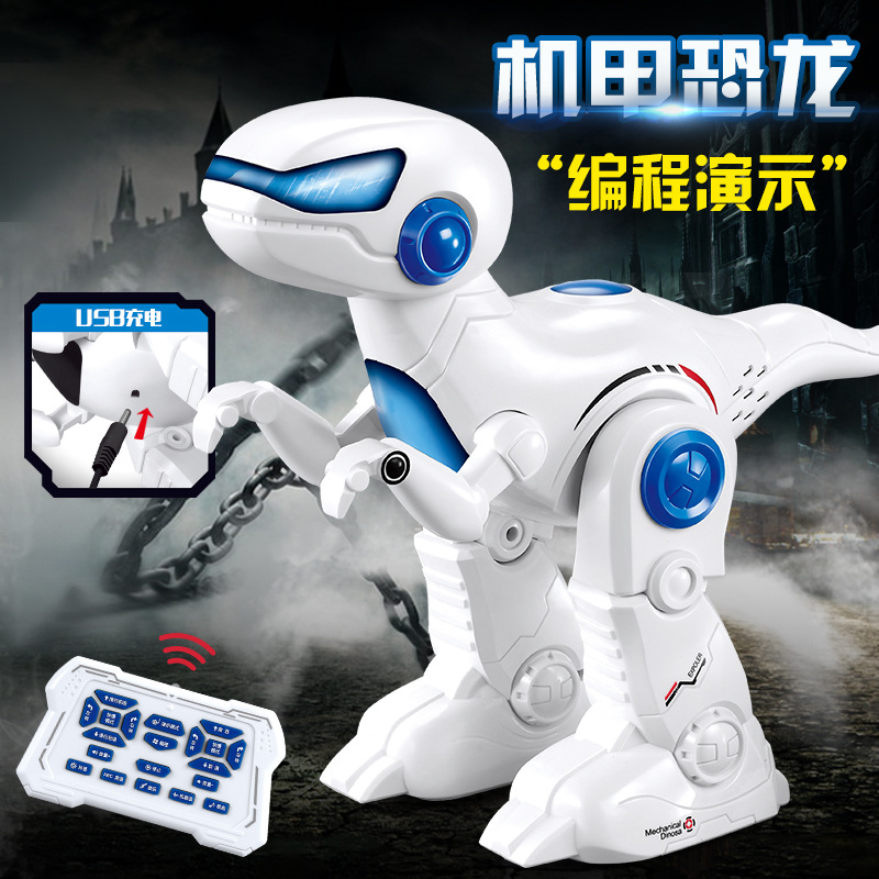 T16 Machinery Dinosaur Toy Wireless Remote Control USB Charging Multi-functional Programming Remote Control Smart Mech Dinosaur