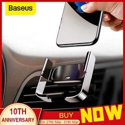 Baseus ミニ自動クランプ自動車電話ホルダー iphone なしワイヤレス充電空気ベントサムスン xiaomi 用