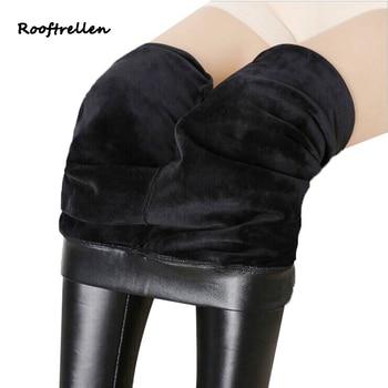 Rooftrellen 8%Spandex Plus Size Plus Velvet Leggings Women PU Leather Leggings Winter Leggings Legging Thickening Warm Leggings 1