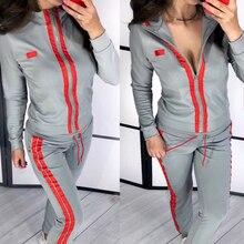 Женский костюм для бега, повседневный комплект из 2 предметов, толстовка со спортивными штанами, осенний спортивный костюм на молнии, спортивный костюм для бега