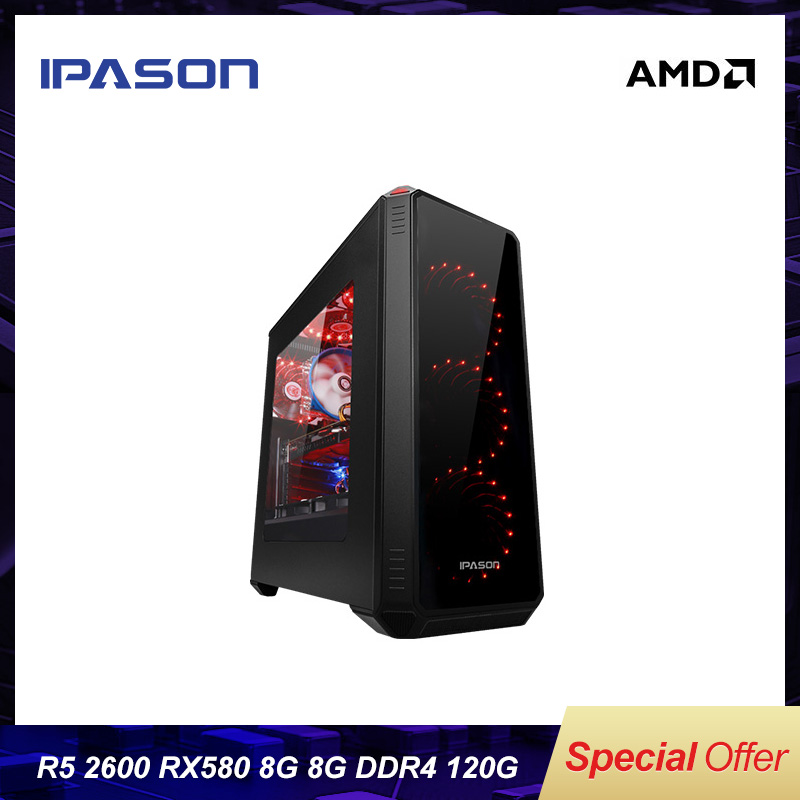 6-Core Gaming PC IPASON A5+AMD Ryzen5 <font><b>2600</b></font> DDR4 8G 2666 RAM 120G SSD Dedicated Card RX580 8G PUBG GAMING Desktop Computer image