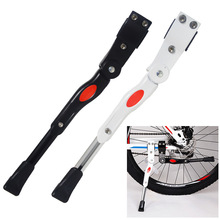 34.5-40cm Adjustable MTB Road Bicycle Kickstand Parking Rack Cycling Parts Mountain Bike Support Side Kick Stand Foot Brace 2017 new arrival 16 to 27 alloy adjustable bike support foot brace kickstand kick stand for mtb road mountain bicycle cycling