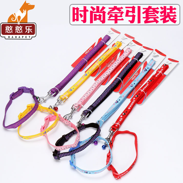Puppy Hand Holding Rope Dog Chain Pet Dog Traction Belt Set New Style With Neck Ring Applique Dog Rope