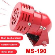 12 В постоянного тока 24 В постоянного тока 220 В переменного тока 110 В переменного тока красный мини металлический двигатель сирена промышленная сигнализация звуковая электрическая защита от кражи MS-190