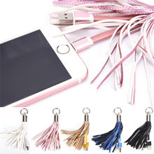 USB Cable Leather Tassel Keychain Mini USB Cable Fast Charger Metal Keyring Creative Data Cable Cord Charging Adapter For IPhone(China)