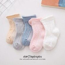 3 пара высокое качество основной цвет комфорт хлопка новорожденных носки дети мальчик новорожденный девочка носки Детская одежда аксессуары