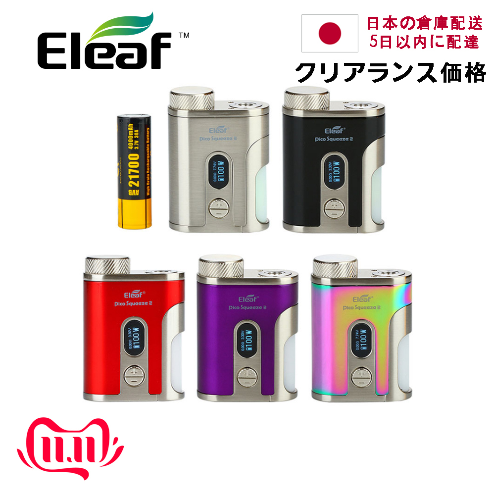 Clearance! Japan Warehouse! Original Eleaf IStick Pico Squeeze 2 TC Squonk MOD 4000mAh Battery Max 100W Output Vape Mod Vs Ijust