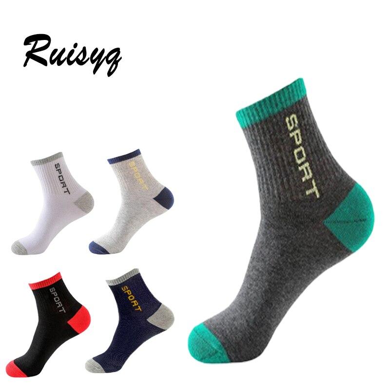 5 pairs of socks men's tube deodorant socks men's socks spring and autumn tube socks basketball sports socks running socks