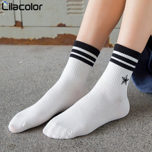 цена на Striped Women Socks Cotton Sport Short Socks Star Embroidered Girls Green Black White Streetwear Casual Soft Autumn Socks