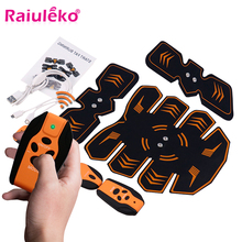 Remote USB Smart EMS Electric Pulse Treatment Massager Abdominal Muscle Stimulator Home Fitness 10 Levels of Intensity 6 Modes