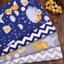 Звездные лисы, хлопок, ткань, сделай сам, шитье, ремесло, лоскутное шитье, жир, четверть, Tecido, одежда Тильда для ребенка, простыня, домашний текстиль