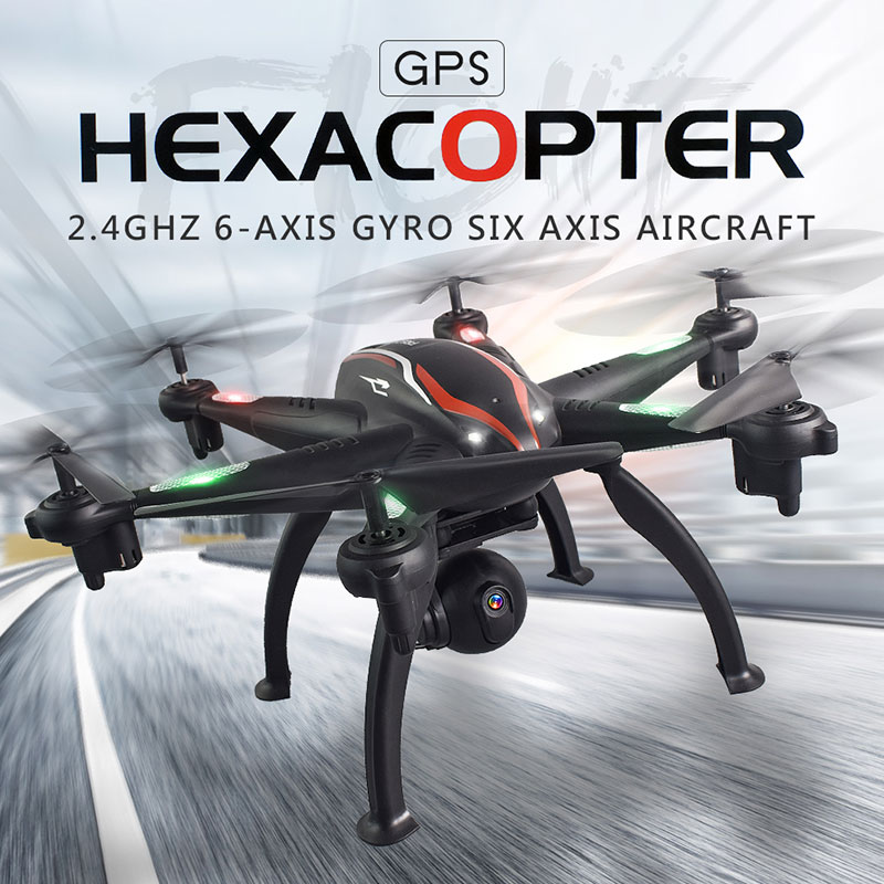 RC Drone GPS 5G WiFi FPV 1080P Camera Smart Follow RC Quadcopter Professional Helicopter selfie Aerial Photography aircraft