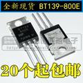 10 teile/los Neue BT139 BT139 800E ZU 220 Triac 16A 800V-in Kabelaufwicklung aus Verbraucherelektronik bei