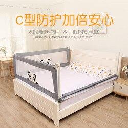 Novedad, cama de barandilla para seguridad para bebés, valla anticaída para cabecera, barra de protección de 1,8-2m, muestra de pegatina
