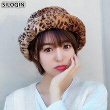 SILOQIN, толстые теплые женские береты, шапки-ведро,, стиль, зимняя женская шапка, леопардовая, хип-хоп, шапки для женщин, Студенческая шапка