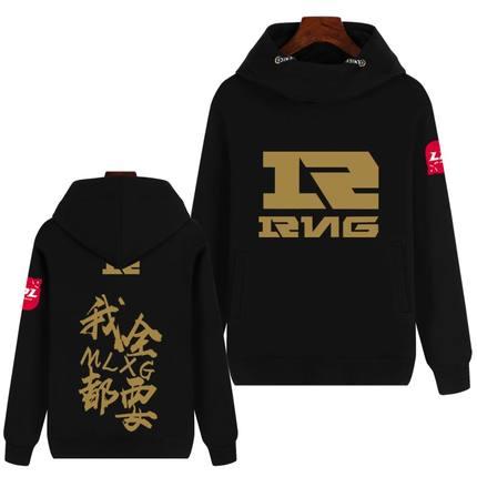 LOL S9 compétition mondiale RNG IG équipe uniforme haute qualité pull sweat-shirt mâle femme sweats à capuche en vrac vêtements d'extérieur