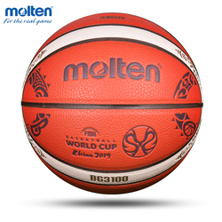 Molten Original Basketball Ball BG3800/3340/3100 Size7 Replica PU Universal Competition Training Authentic Basketball baloncesto