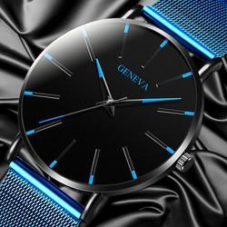 2020 Geneva Minimalist Watch Men Ultra Thin Blue Stainless Steel Mesh Belt Watches Man Business Casual Quartz Wrist Watch