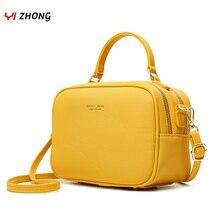 YIZHONG Simple Luxury Handbags and Purses Women Bags Designe